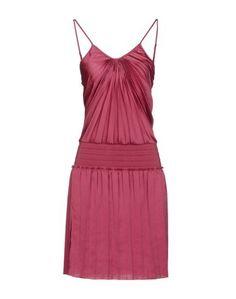 Платье до колена Patrizia Pepe