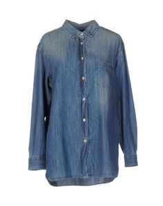 Джинсовая рубашка True Nyc.
