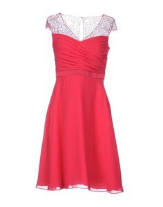 Платье до колена Musani