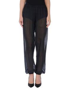 Повседневные брюки Terre Alte