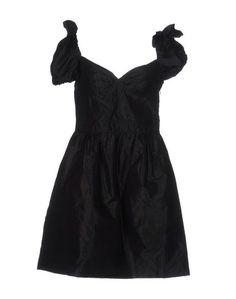 Короткое платье Au Jour Le Jour