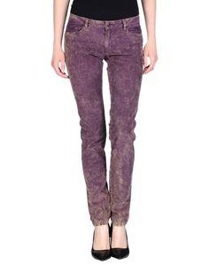 Повседневные брюки Belair