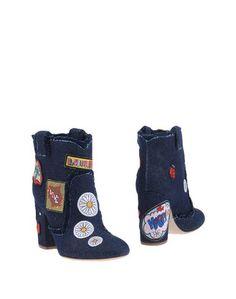Полусапоги и высокие ботинки Laurence Dacade