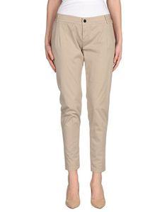 Повседневные брюки Zahjr