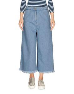 Джинсовые брюки-капри Onedress Onelove