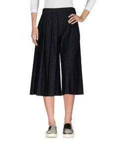 Джинсовые брюки-капри Msgm