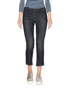 Джинсовые брюки-капри CaractÈre Aria