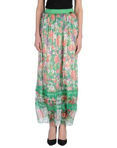 Длинная юбка Miss Nenette