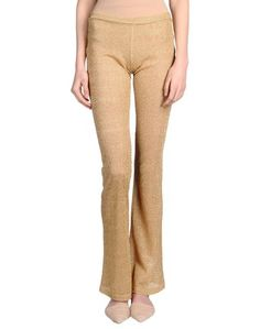 Повседневные брюки I Love POP