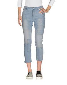 Джинсовые брюки-капри Vero Moda