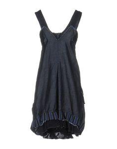 Платье до колена Crea Concept