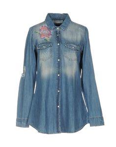 Джинсовая рубашка Giada Benincasa