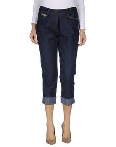 Джинсовые брюки Schneiders