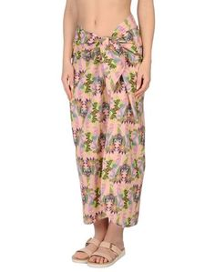 Пляжное платье L Autre Chose Soleil