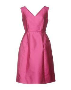 Платье до колена Dice Kayek