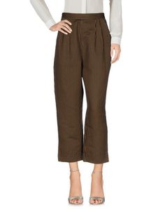 Повседневные брюки Maison Olga
