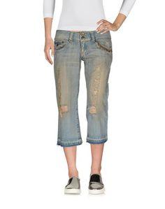 Джинсовые брюки-капри Atos Lombardini