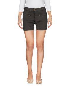 Повседневные шорты Plein SUD Jeans