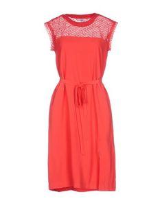 Платье до колена Suncoo