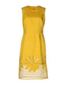 Платье до колена Rahul Mishra
