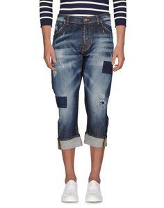 Джинсовые брюки-капри Paul Miranda