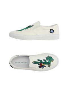 Низкие кеды и кроссовки Mira Mikati