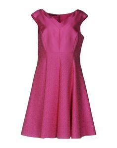 Платье до колена Botondi Milano