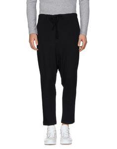 Повседневные брюки Forme Dexpression