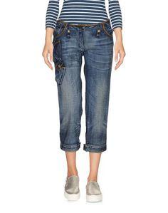 Джинсовые брюки-капри Andrew Mackenzie