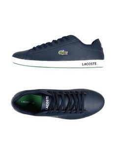 Низкие кеды и кроссовки Lacoste