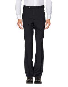 Повседневные брюки Victor Victoria