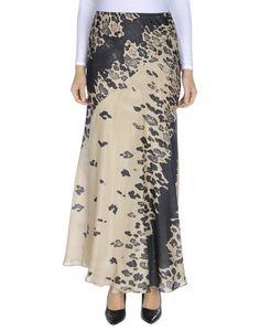 Длинная юбка LES Copains