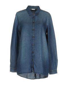 Джинсовая рубашка Jacqueline de Yong
