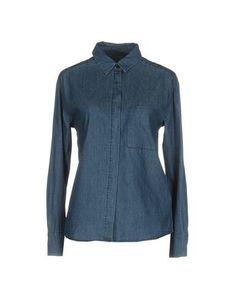 Джинсовая рубашка Selected Femme