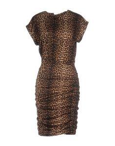 Платье до колена Maje