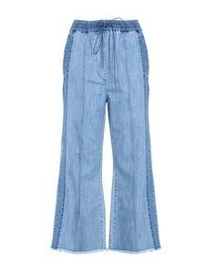Джинсовые брюки Lucky Chouette