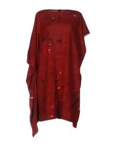 Короткое платье Minimal to