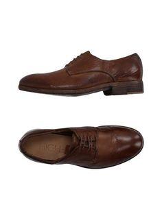 Обувь на шнурках High