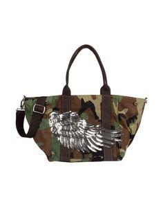 Дорожная сумка Studio Moda