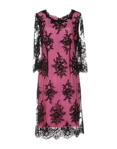 Платье до колена Aishha