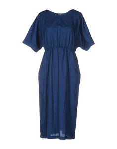 Платье до колена Arigato