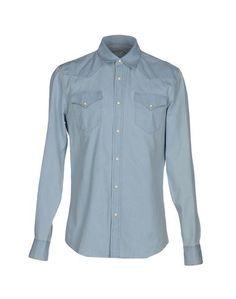 Джинсовая рубашка Melindagloss