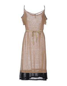 Платье до колена Cafènoir