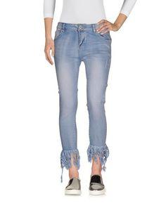 Джинсовые брюки-капри Christiane Road