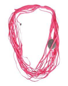 Ожерелье Maria Calderara