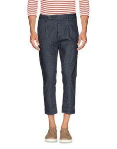 Джинсовые брюки-капри Cruna