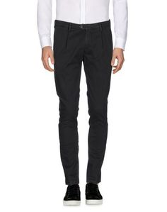 Повседневные брюки Takeshy Kurosawa