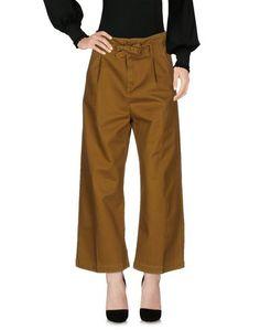 Повседневные брюки Maison Scotch