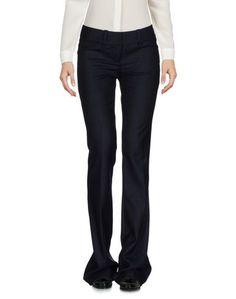 Повседневные брюки Consuelo