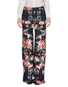 Повседневные брюки Rary